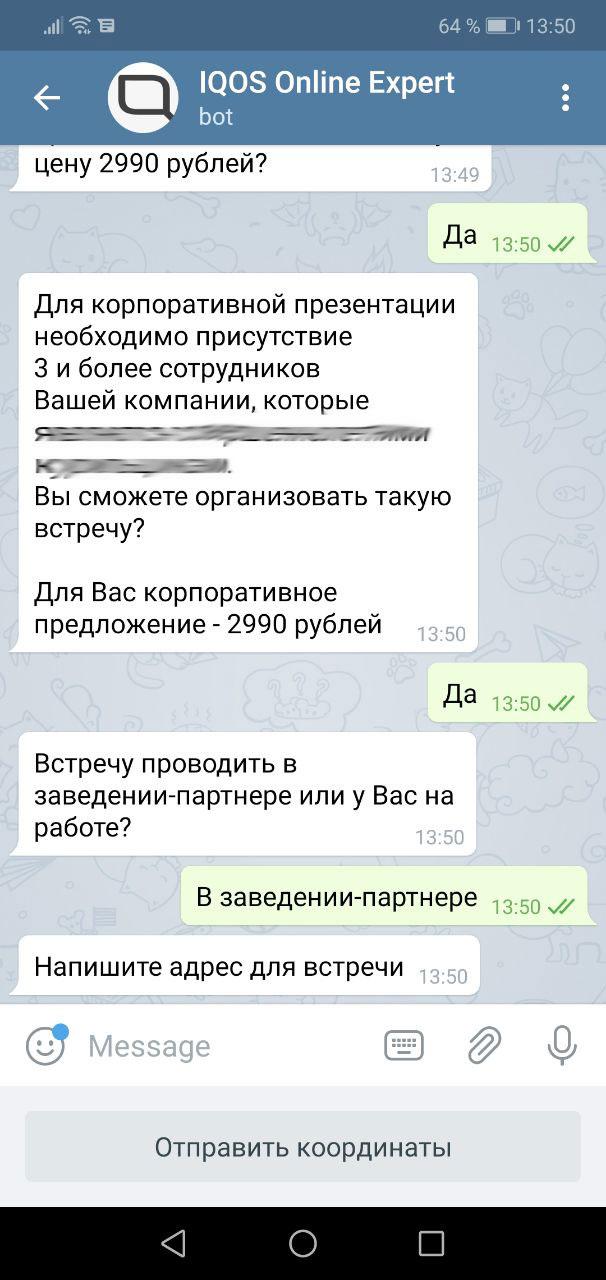 iqos_4.jpg